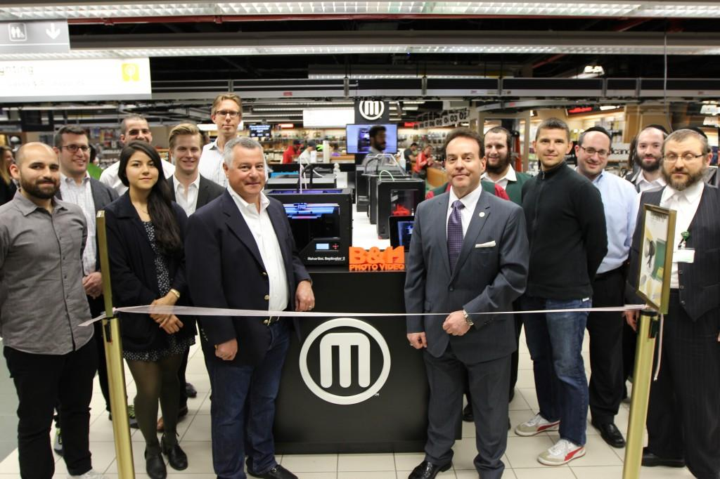 MakerBot and B&H SuperStore in New York City launched a MakerBot 3D Printer store-within-a-store concept. This is the first store-within-a-store for MakerBot and its largest retail experience outside of its own MakerBot® Retail Stores. (Photo: Business Wire)