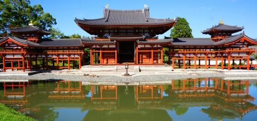 The Byodoin Temple