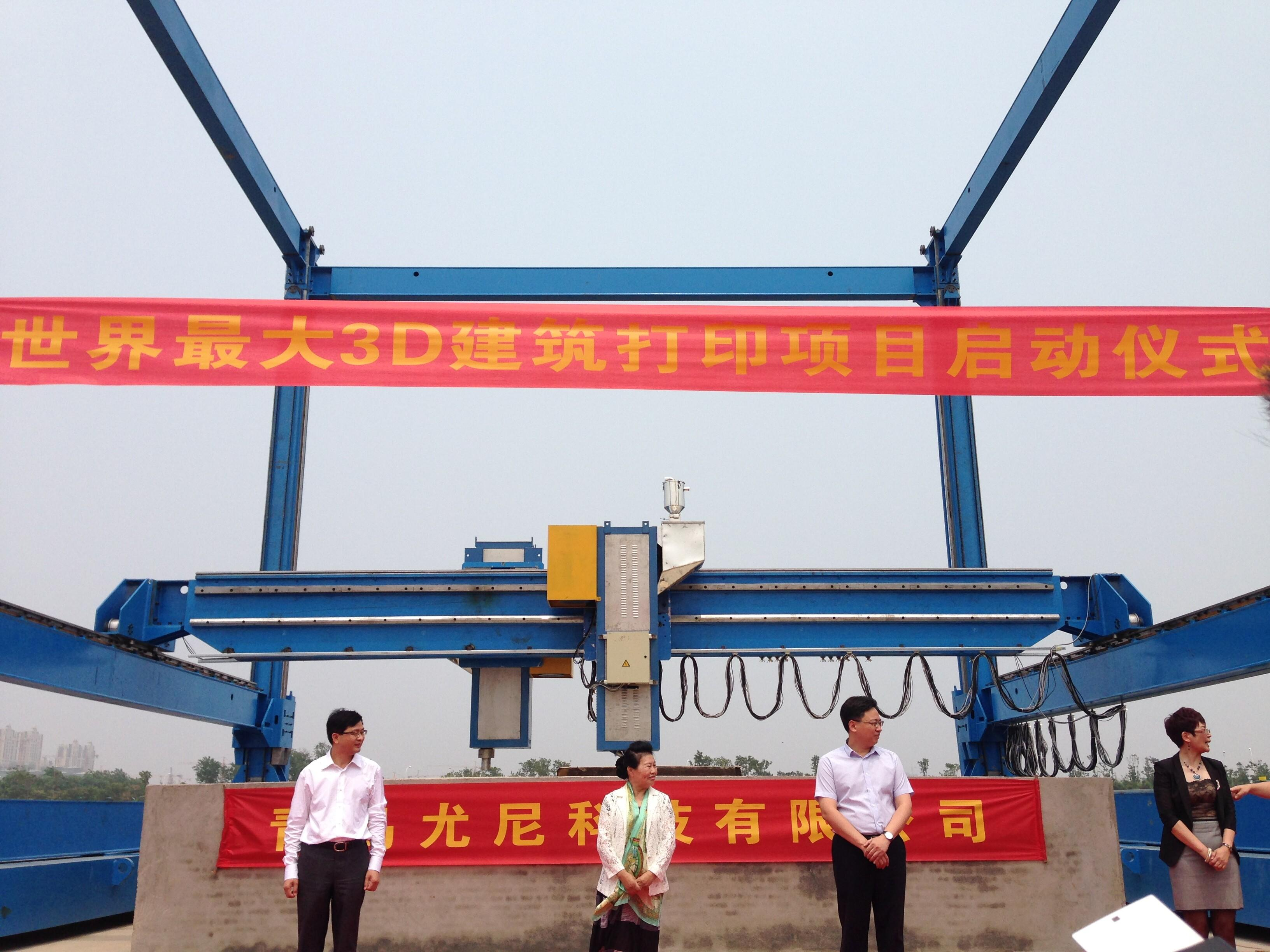 Chinese Create Huge 40×40 Foot Graphene / Fiberglass 3D Printer – Planning on Constructing Homes