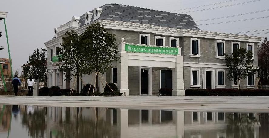 Shanghai based WinSun 3D Prints 6 Story Apartment Building