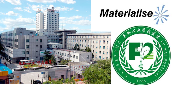 Chinese Cardiovascular 3D Printing Center — Materialise & Fu Wai Hospital Collaborate On Project