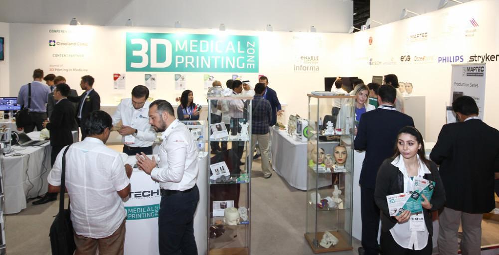 The medical 3D printing section at Arab Health 2016.