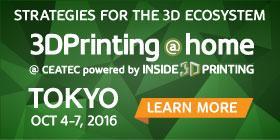 House Ad 3D Printing Tokyo 280×140