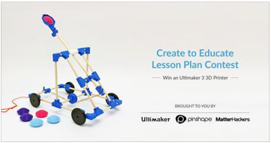 Pinshape and Partners Invite Educators to Create 3D Printing