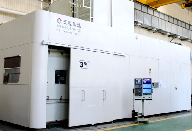 China: Microcasting Expertise in Metallic 3D Printing to Produce Massive Pump Propeller Blades 2